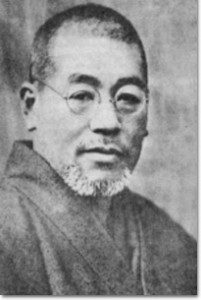 Founder of Reiki, Mikao Usui