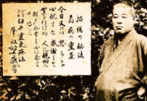 Photo of Mikao Usui with the Reiki precepts he wrote